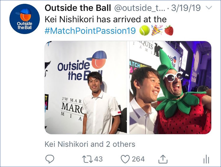 Outside the Ball Buzz - 2019 - Outside the Ball